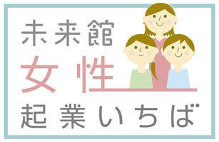 miraikan_logo